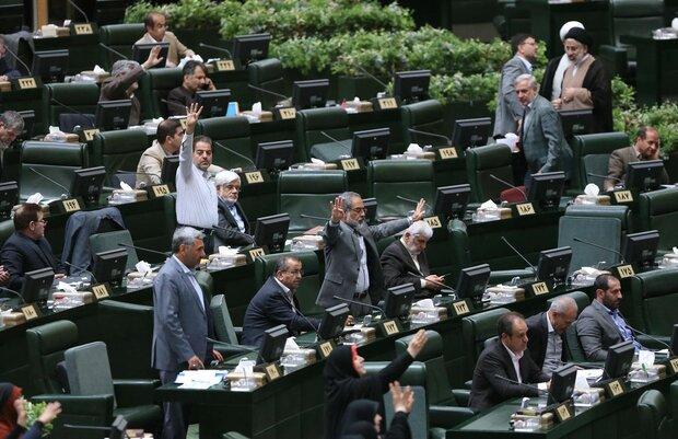 طرح اصلاح آئین نامه داخلی مجلس با اولویت بررسی میشود