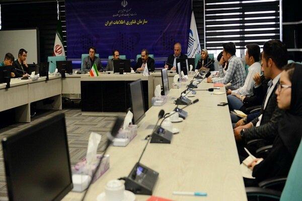 امیر ناظمی, مهاجران افغان, سازمان فناوری اطلاعات ایران, نخبگان