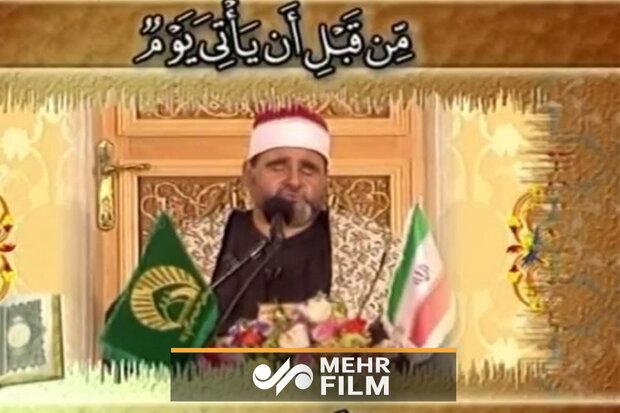 تلاوت ماندگاری از سوره حشر با صدای استاد متولی عبدالعال