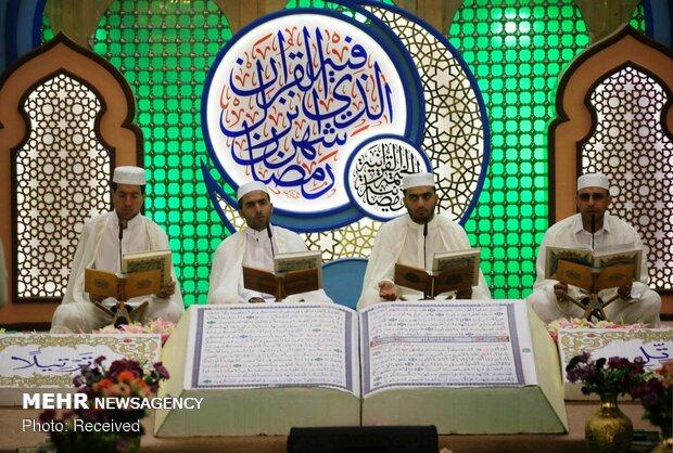 Dünyadan Ramazan kareleri