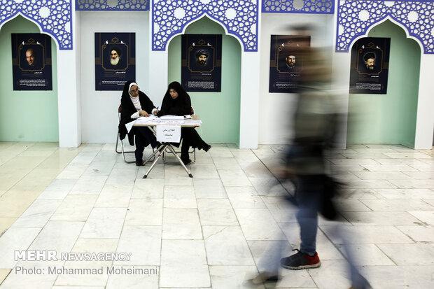 27th Intl. Quran Exhibition in Tehran