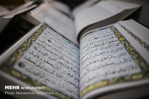 Kur'an-i Kerim fuarı