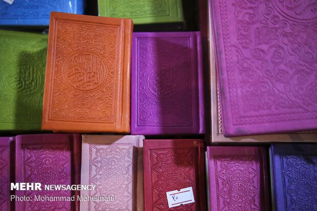 بیست و هفتمین دوره نمایشگاه قرآن