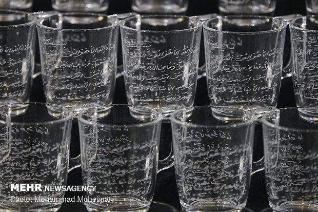 الدورة السابعة والعشرين لمعرض القرآن الكريم