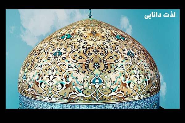 سیزدهمین نمایشگاه مشترک افغانستان و ایران در هرات گشایش یافت