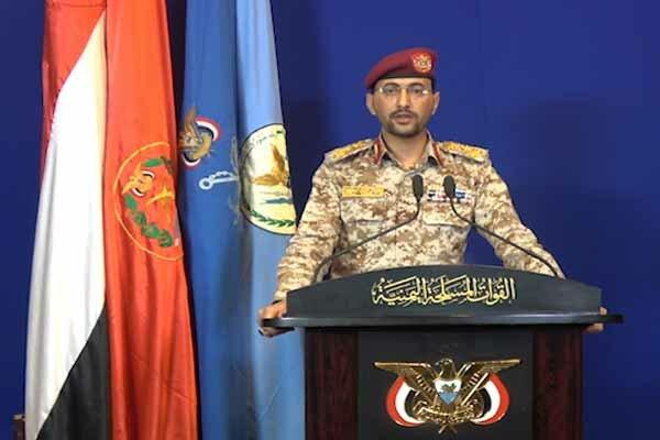 عملیات راهبردی یمن علیه فرودگاه «ابها»