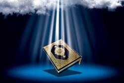 نشست «فهم تمدنی قرآن» برگزار می شود