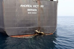 UNSC talks on UAE oil-tanker attacks wraps up with no result