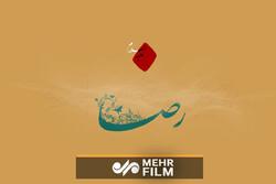 روایتگری شاعر معروف درباره حاجت گرفتن از امام رضا (ع)
