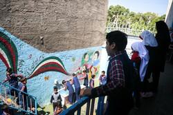 مدرسه اتباع افغانستانی در تهران
