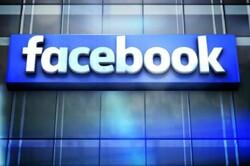 فيسبوك يلوح باغلاق صفحة وكالة التقريب بسبب صورة!