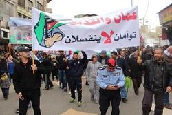 تجمع فلسطینیان استرالیا در اعتراض به اجلاس بحرین