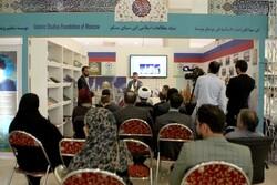 نقش انقلاب اسلامی در ترویج ترجمههای قرآن به روسی