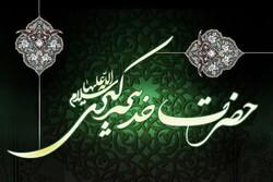 همایش «خدیجه، مادر امت» در۳۲ بقعه متبرکه زنجان برگزار می شود
