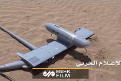 یمنی فضائی دفاع نے سعودی عرب کے ڈرون طیارے کو تباہ کردیا