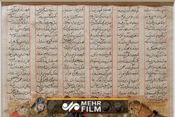 کتابت بزرگترین شاهنامه خطی جهان در هند
