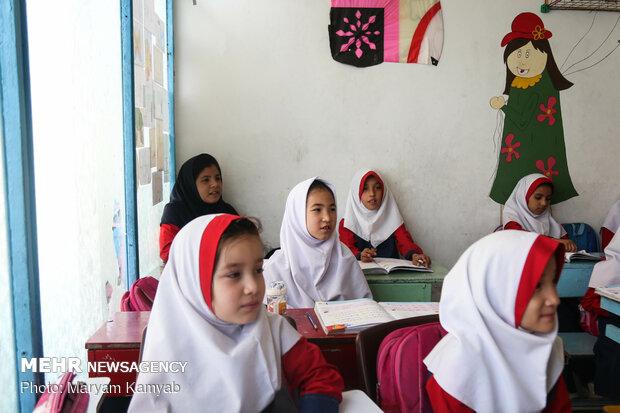 مدرسه کودکان افغان