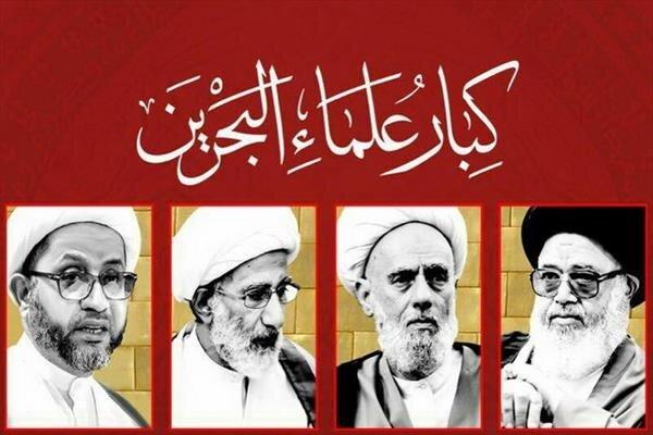 تخریب وجهه علمای شیعی؛ حربه آلخلیفه برای انحراف انقلاب بحرین