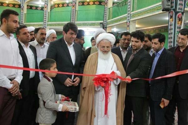 هفتمین نمایشگاه بزرگ علوم قرآنی یزد گشایش یافت