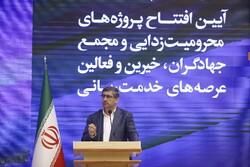 سند راهبردی و عملیاتی توسعه استان همدان به مرحله اجرا در میآید