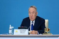 Astana Ekonomik Forumu başladı