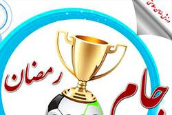 نفرات برتر مسابقات اسکواش جام رمضان استان مرکزی معرفی شدند