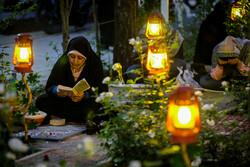 بہشت زہرا (س) میں افطار کا اہتمام