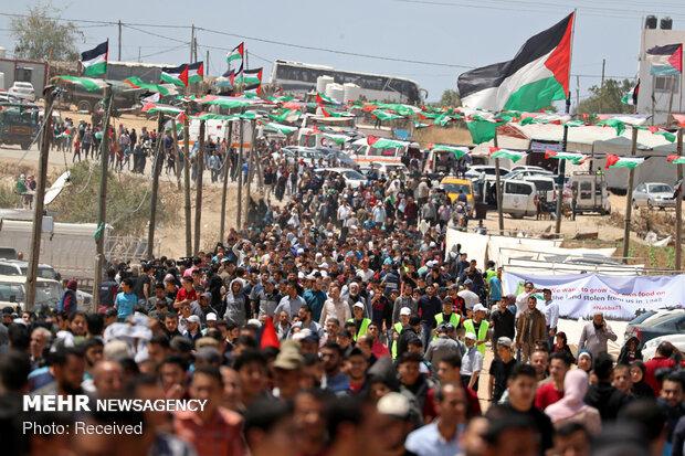 تظاهرات روز نکبت در فلسطین اشغالی