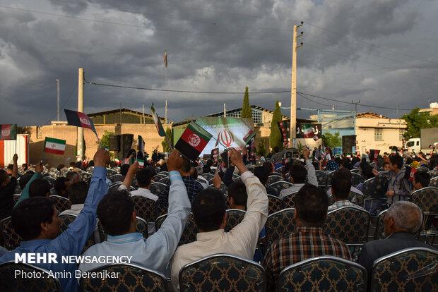 جشن مردمی اتحاد ایران و افغانستان در شیراز