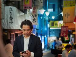 شماره تلفنهای ژاپن تمام میشود