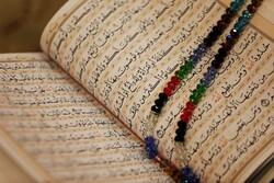 شناسایی وجذب استعداد قرآنی اولویت فعالیت های تبلیغات اسلامی است