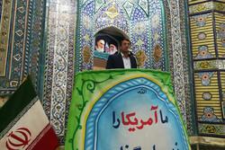 حل مشکل زمینهای فرهنگیان در شمال «آرامستان حسین رضا» در ورامین
