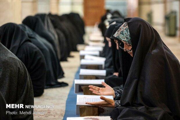 جمع خوانی قرآن کریم  در حسینیه  اعظم زنجان