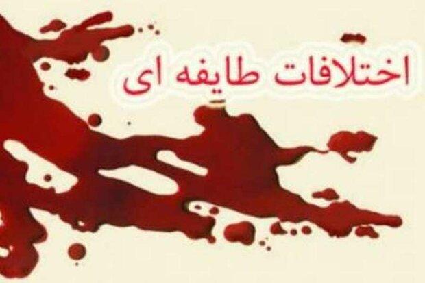 نزاع طایفهای در خرمآباد ۲ کشته برجای گذاشت/ دستگیری ۳۰ نفر