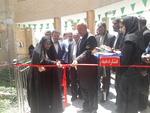 ۸۰۰ برگ سند درباره تقسیم بندی آب در مرکز اسناد اصفهان وجود دارد