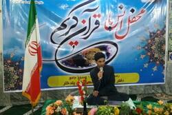 محفل انس با قرآن در پلدختر برگزار شد