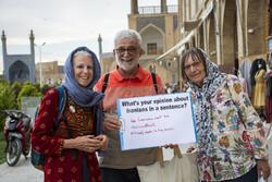 غیر ملکی سیاحوں کی ایران کے بارے میں گفتگو