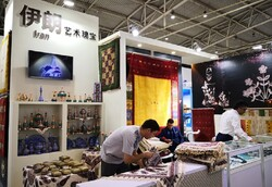 Iran's handicrafts, tourism attractions on display in China expo