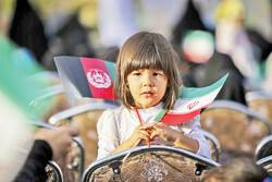 Smile festival for Afghan children