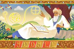 Google'dan İranlı şair Hayyam'a özel doodle