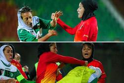 قرار دستور موقت برای بانوان فوتبالیست/ چند بازیکن تعلیق شدند