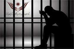 یکسوم زندانیان غیرعمد واجد شرایط کمک هستند