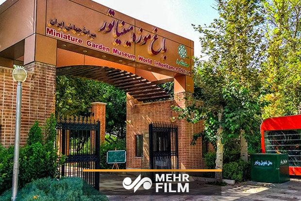 VIDEO: See Iran's World Heritage sites at Tehran's miniature park