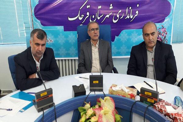 ارتقای ساختار اداری تعزیرات حکومتی قرچک یک ضرورت محسوب می شود