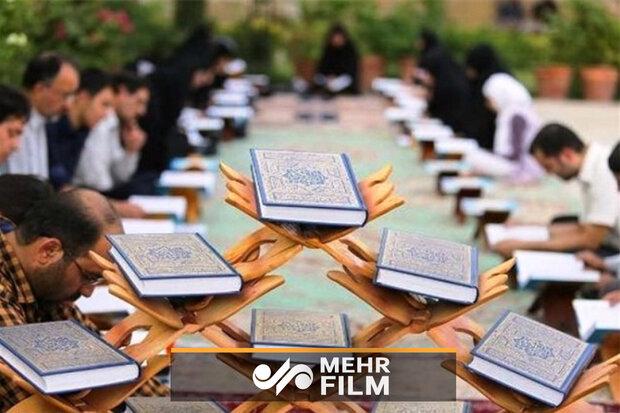 بیرجند کے پارکوں میں قرآن کریم کی تلاوت