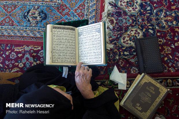 جلسات قرائت قرآن بانوان