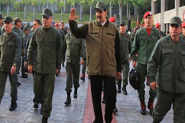 Venezuela hükümeti kararını duyurdu!