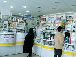 داروهای کمیاب در ۵۰ داروخانه کرمانشاه توزیع شد