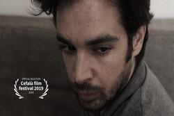 İran yapımı kısa film İtalya yolunda
