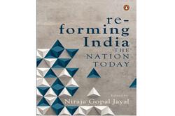 بررسی «هند در حال اصلاح» در قالب یک کتاب